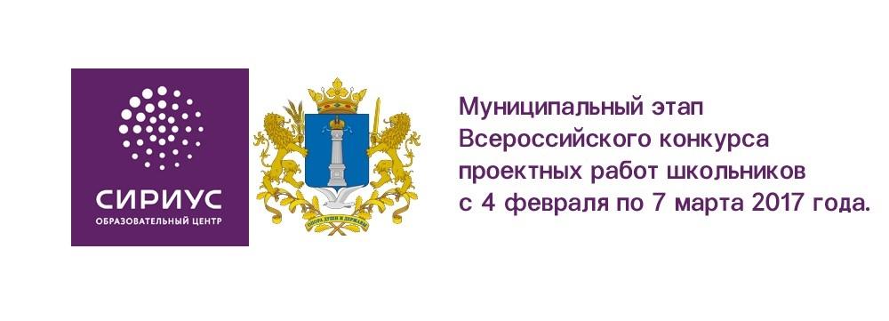 sirius73.ru